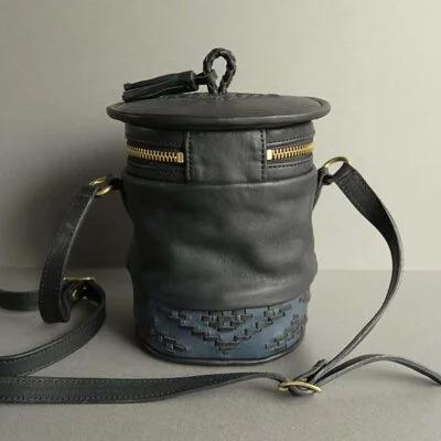 日本品牌 恰到好處東方鍋型編織單肩包 兩色